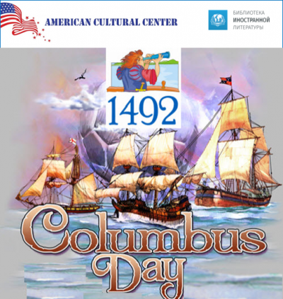 "Attention – ""Columbus Day"" contest"