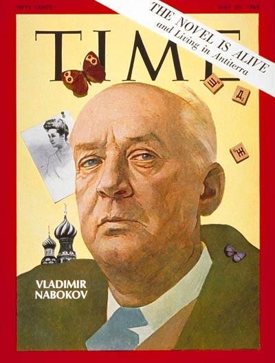 Круглый Стол: Анализ творчества Владимира Набокова – Часть Вторая
