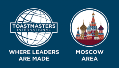Toastmasters Moscow Area Winter Conference 2016