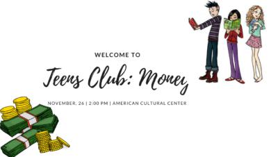 Teens Club: Money