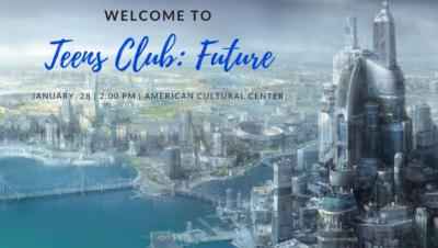 Teens Club: Future