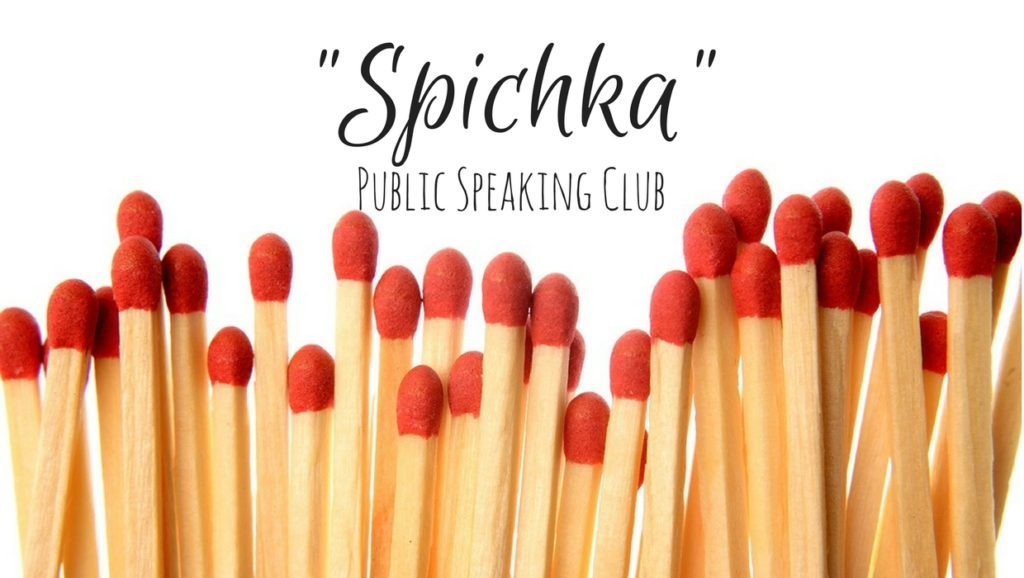 """Spichka"" Public Speaking Club"