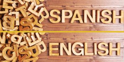 Англо-Испанский разговорный клуб
