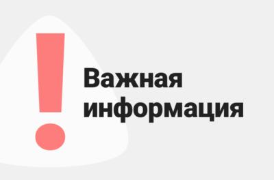 """""""Иностранка"""" ограничит обслуживание читателей до 26 марта 2019 года"""