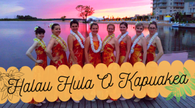 Мастер-класс «Гавайские танцы»