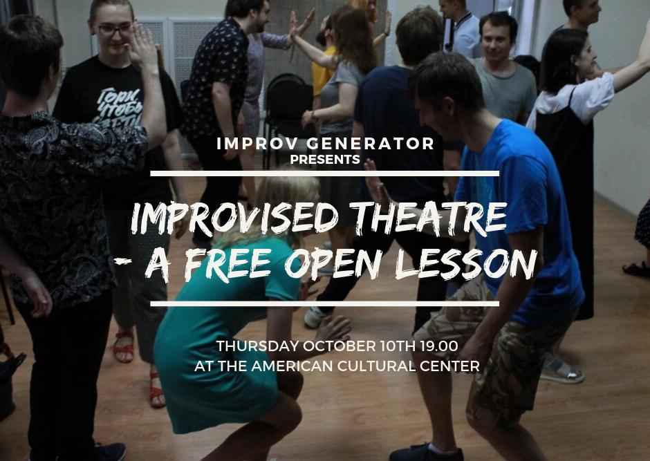 Open Lesson: Improvised Theatre