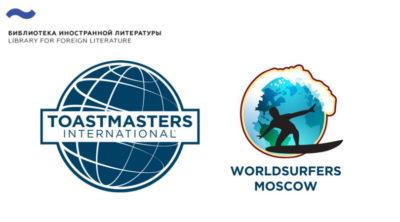 WorldSurfers – English Public Speaking Club