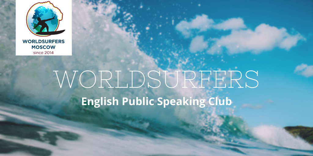WorldSurfers – English Public Speaking Club